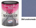 Vitex Metallico 564 Andromeda 0,7 L